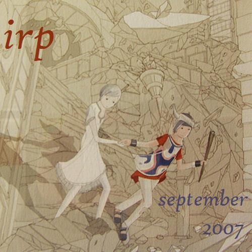 Indie/Rock Playlist: September (2007)